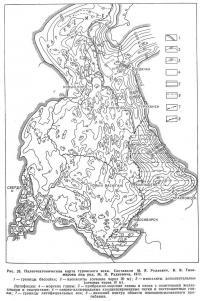 Рис. 20. Палеотектоническая карта гуронского века