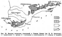 Рис. 20. Выходы титонских отложений в Горном Крыму