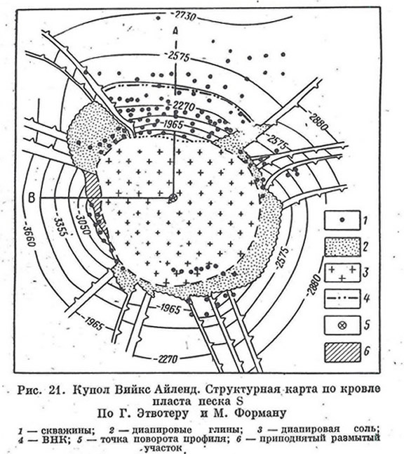 Рис. 21. Купол Вийкс Айленд. Структурная карта по кровле пласта песка S