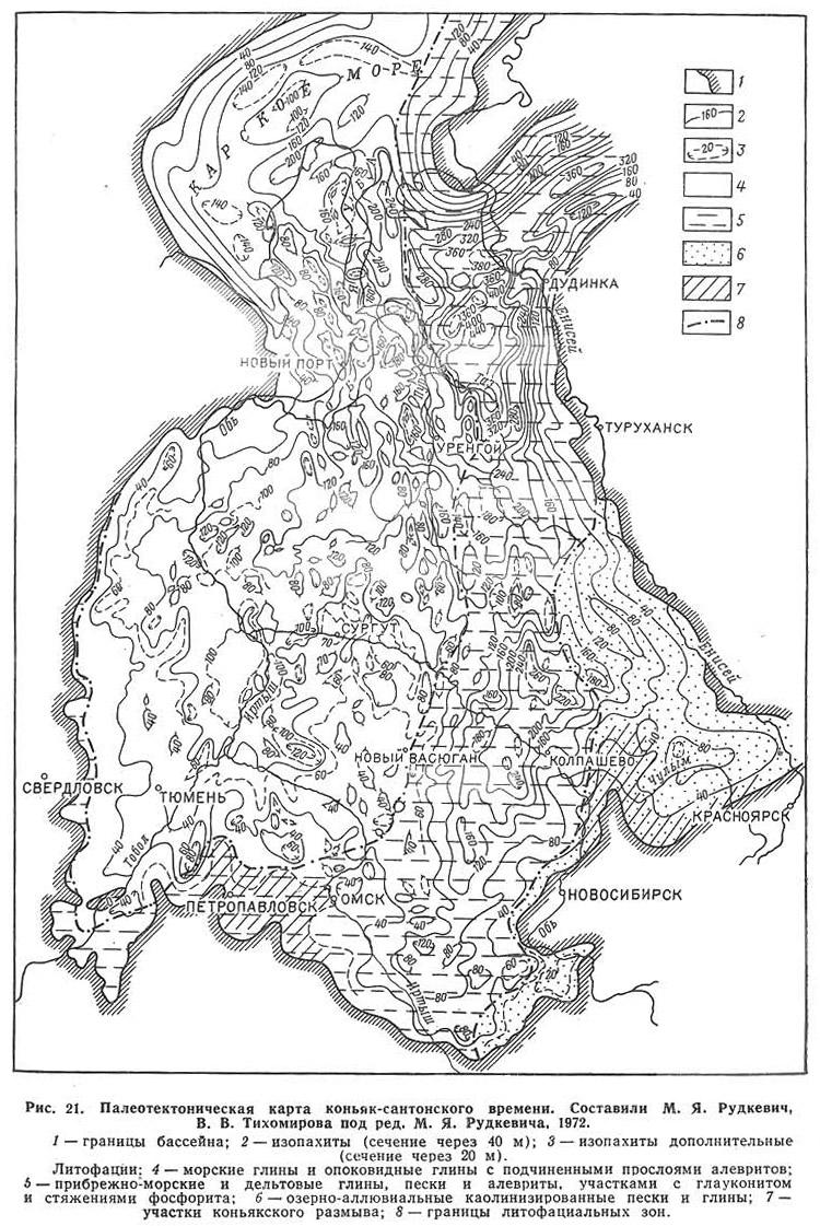 Рис. 21. Палеотектоническая карта коньяк-сантонского времени