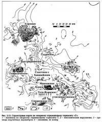 Рис. 2.15. Структурная карта по опорному отражающему горизонту «Г»