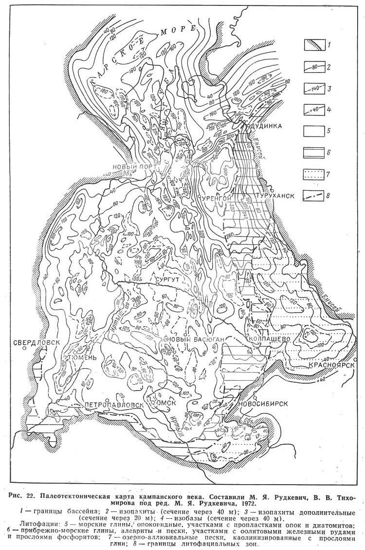 Рис. 22. Палеотектоническая карта кампанского века