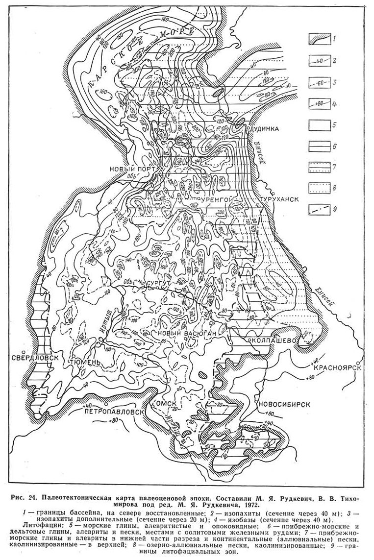 Рис. 24. Палеотектоническая карта палеоценовой эпохи