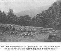 Рис. 248. Отложения силя Бешеной балки, завалившие шоссе на левом берегу реки Куры