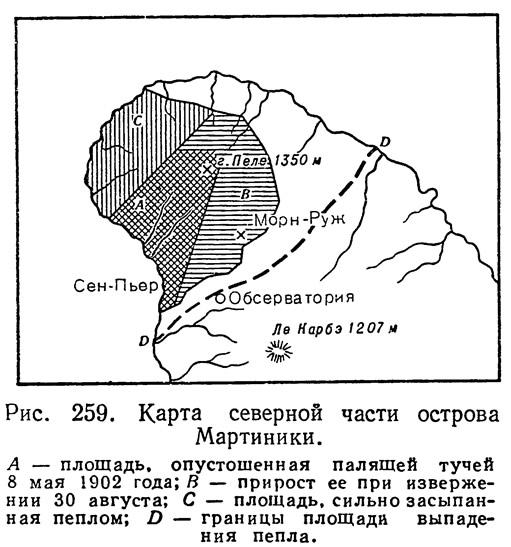 Рис. 259. Карта северной части острова Мартиники