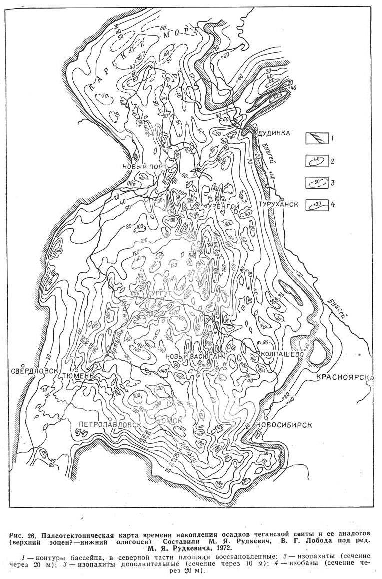 Рис. 26. Палеотектоническая карта времени накопления осадков чеганской свиты