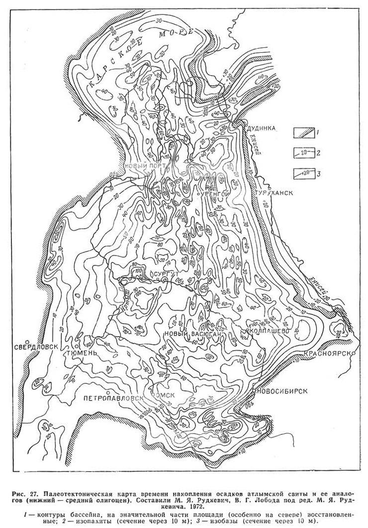 Рис. 27. Палеотектоническая карта времени накопления осадков атлымской свиты