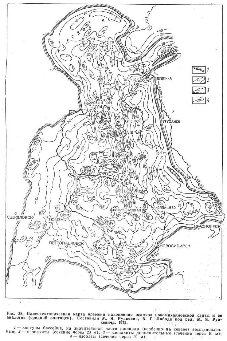 Рис. 28. Палеотектоническая карта времени накопления осадков новомихайловской свиты