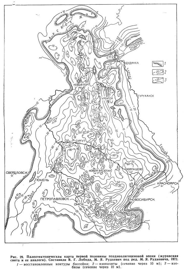 Рис. 29. Палеотектоническая карта первой половины позднеолигоценовой эпохи