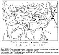 Рис. 2.III.1. Тектонические зоны и распространение эпицентров землетрясений