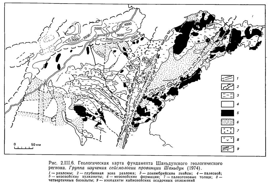 Рис. 2.III.6. Геологическая карта фундамента Шаньдунского геологического региона