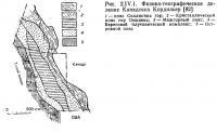 Рис. 2.IV.1. Физико-географическое деление Канадских Кордильер