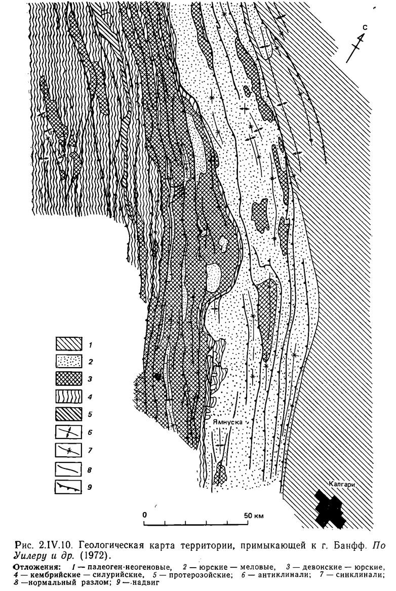 Рис. 2.IV.10. Геологическая карта территории, примыкающей к г. Банфф