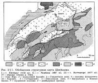 Рис. 2.V.1. Обобщенная структурная карта Швейцарии