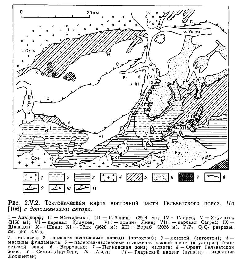 Рис. 2.V.2. Тектоническая карта восточной части Гельветского пояса