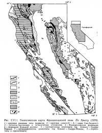 Рис. 2.VI.1. Геологическая карта Францисканской зоны