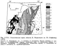 Рис. 2.VII.2. Геологическая карта области Б. Медвежьего оз.