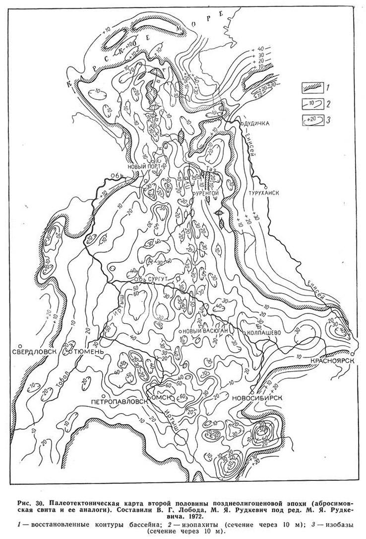 Рис. 30. Палеотектоническая карта второй половины позднеолигоценовой эпохи