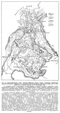 Рис. 32. Неотектоническая схема Западно-Сибирской плиты