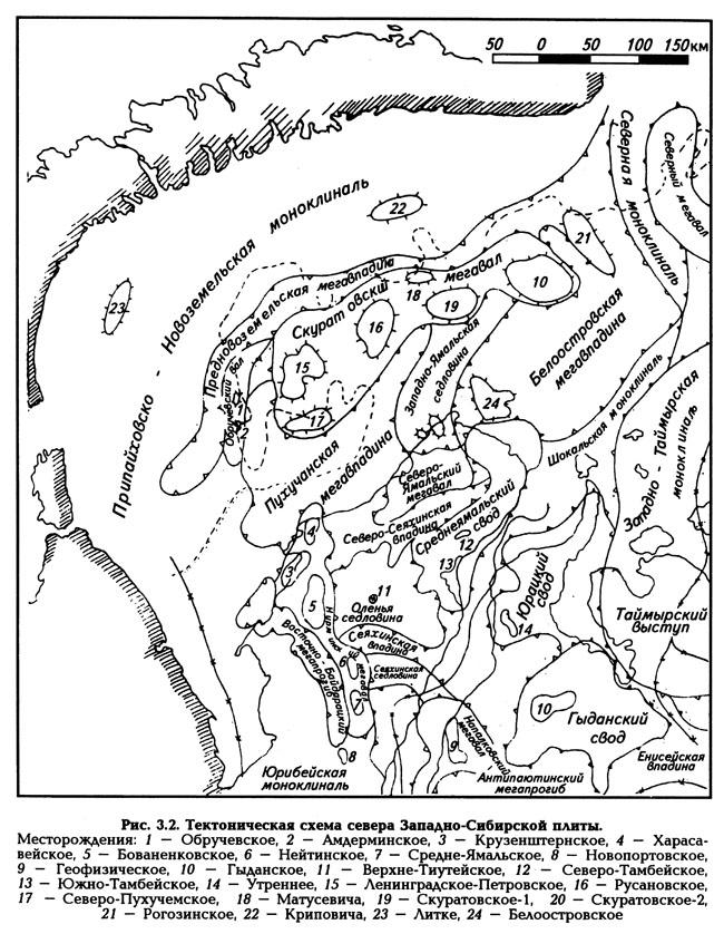 Рис. 3.2. Тектоническая схема севера Западно-Сибирской плиты