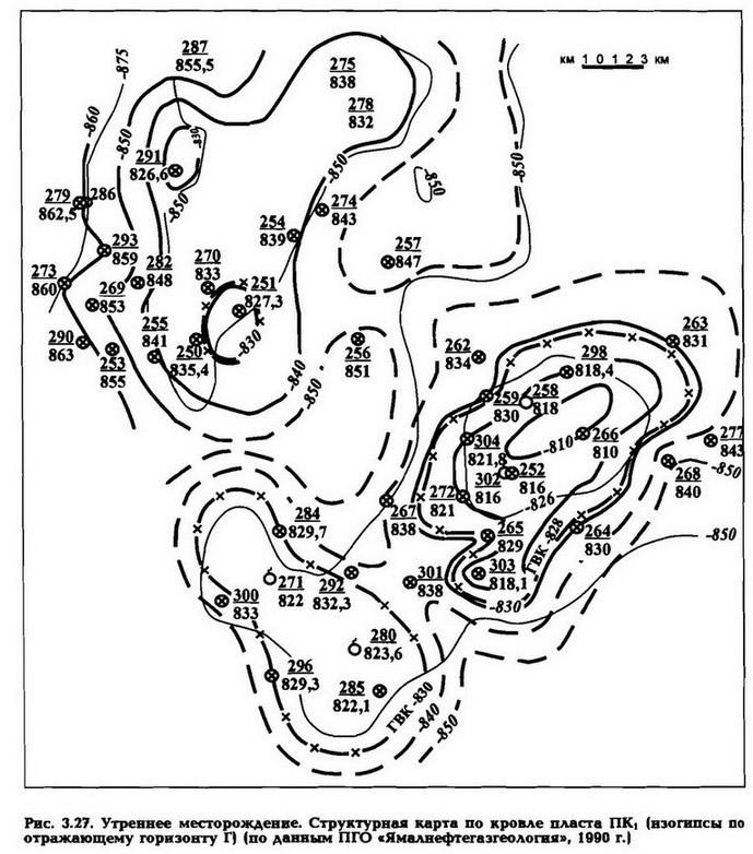 Рис. 3.27. Утреннее месторождение. Структурная карта по кровле пласта ПК1