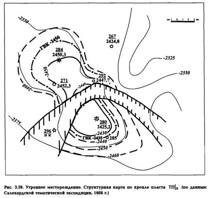 Рис. 3.39. Утреннее месторождение. Структурная карта по кровле пласта ТП20