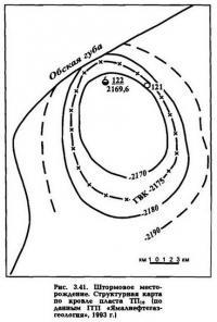 Рис. 3.41. Штормовое месторождение. Структурная карта по кровле пласта ТП10