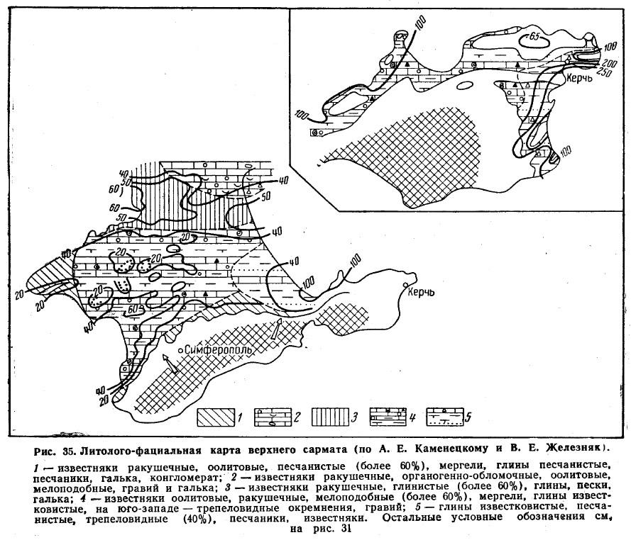 Рис. 35. Литолого-фациальная карта верхнего сармата