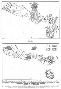 Рис. 36. Структурная карта Присаратовской группы поднятий