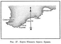 Рис. 37. Карта Южного берега Крыма