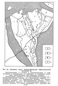 Рис. 38. Обзорная карта Тимано-Печорской нефтегазоносной провинции