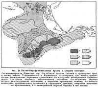 Рис. 38. Палеогеографическая схема Крыма в среднем плиоцене