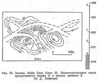 Рис. 38. Залежь Мэйн Пасс Блок 35. Палеоструктурная карта