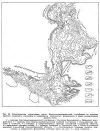 Рис. 39. Схематическая структурная карта Центральноевразиатской платформы