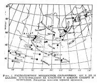 Рис. 4. расположение эпицентров сильнейших землетрясении XX столетия