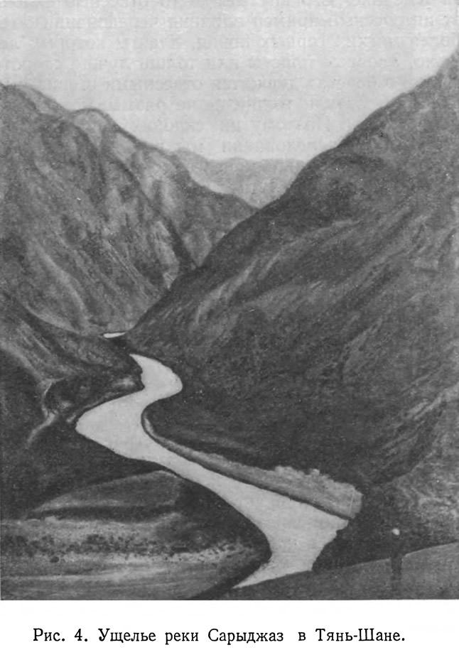 Рис. 4. Ущелье реки Сарыджаз в Тянь-Шане