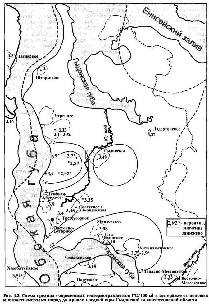 Рис. 4.2. Схема средних современных геотермоградиентов