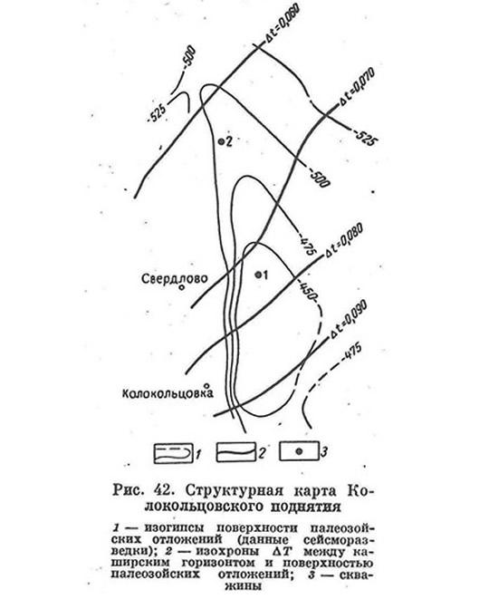 Рис. 42. Структурная карта Колокольцовского поднятия