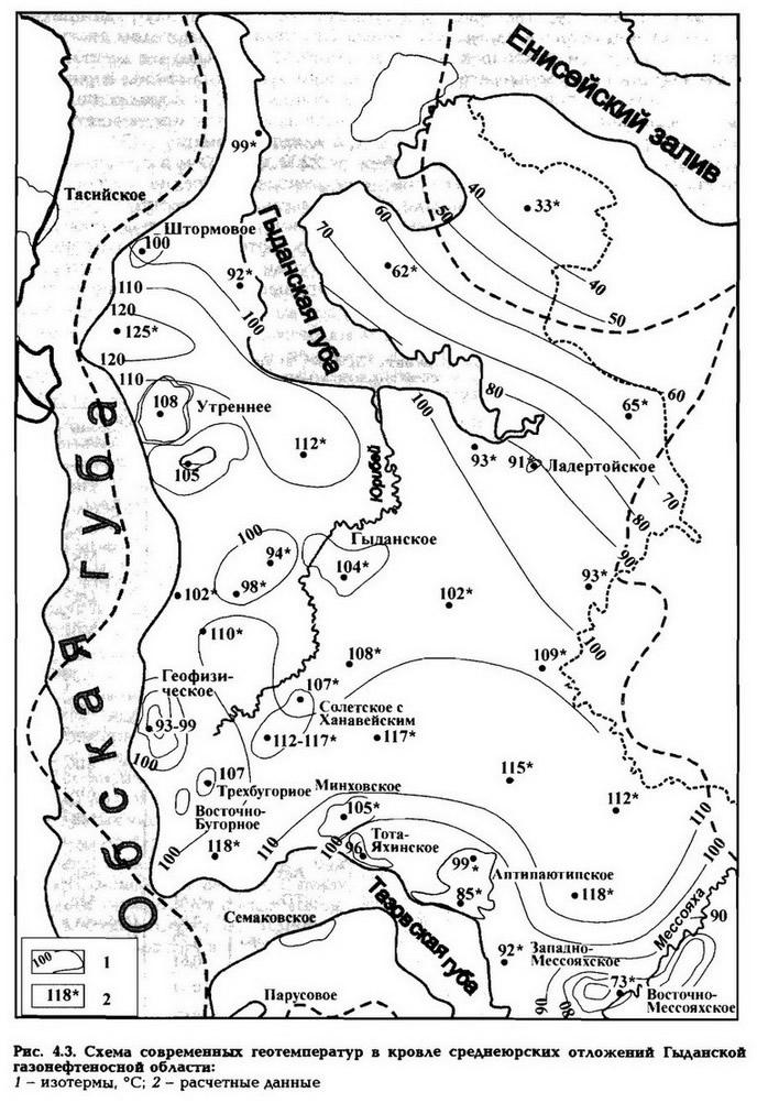Рис. 4.3. Схема современных геотемператур в кровле среднеюрских отложений