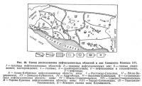 Рис. 46. Схема расположения нефтегазоносных областей и зон Северного Кавказа