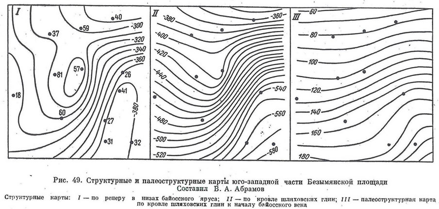 Рис. 49. Структурные и палеоструктурные карты юго-западной части Безымянской площади