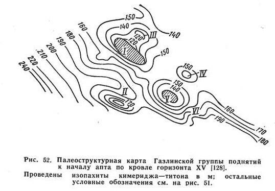 Рис. 52. Палеоструктурная карта Газлинской группы поднятий к началу апта по кровле горизонта XV
