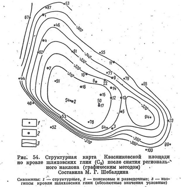Рис. 54. Структурная карта Квасниковской площади по кровле шляховских глин
