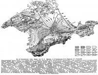 Рис. 54. Тектоническая схема Крыма