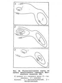 Рис. 56. Палеоструктурные карты по кровле продуктивного горизонта Шатлыкского поднятия