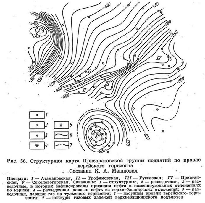Рис. 56. Структурная карта Присаратовской группы поднятий по кровле верейского горизонта