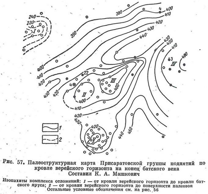 Рис. 57. Палеоструктурная карта Присаратовской группы поднятий