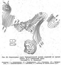 Рис. 58. Структурная карта Присаратовской группы поднятий
