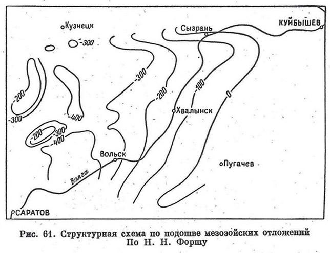 Рис. 61. Структурная схема по подошве мезозойских отложений