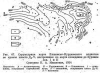 Рис. 67. Структурная карта Елшанско-Курдюмского поднятия